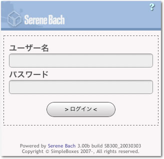 [図] Serene Bach on iPhone